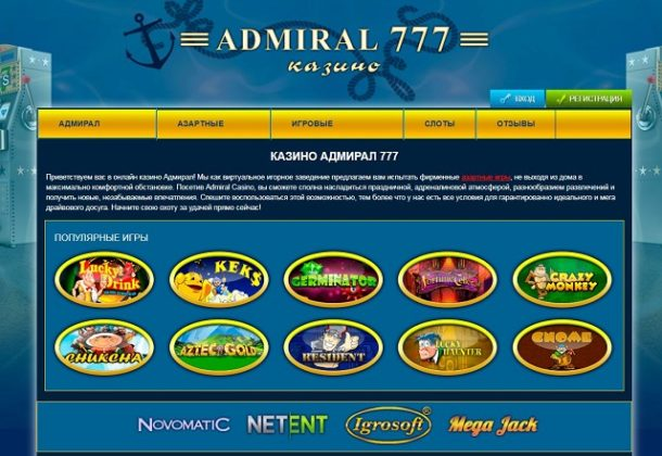 admiral777