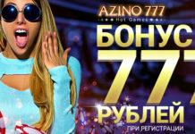 azino777 бонус без регистрации