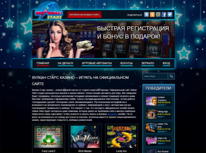 Все о Казино Х — играть в лучшее онлайн Casino X