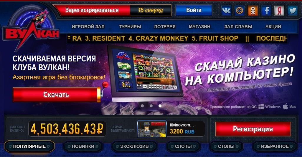 Преимущества и недостатки онлайн казино андроид