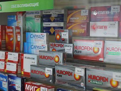 Онлайн аптека какие лекарства можно приобрести