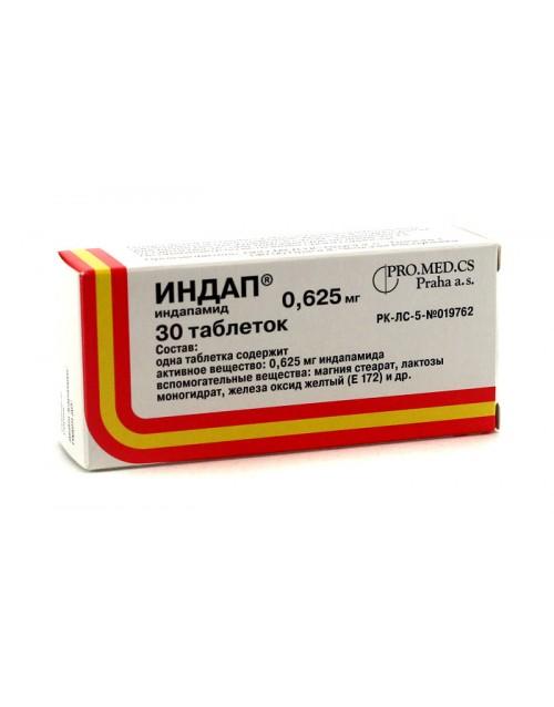 Применение препарата «Индап» в лечении артериальной гипертензии