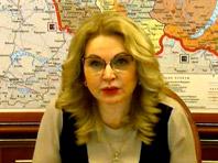 Голикова пожаловалась на нехватку медицинских кадров