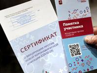 Российский паспорт привитых от COVID-19, возможно, позволит свободно путешествовать за границу