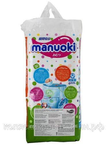 Преимущества Manuoki в подгузниках