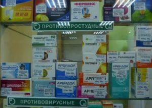 Сравнительная характеристика ряда препаратов против ОРВИ