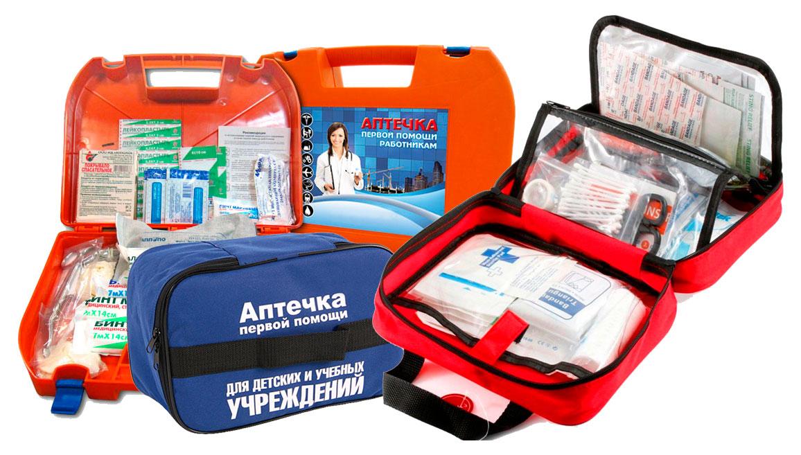 Какие лекарственные средства входят в аптечку первой помощи?
